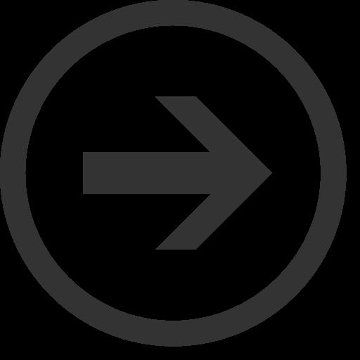 Arrow In Circle transparent PNG - StickPNG