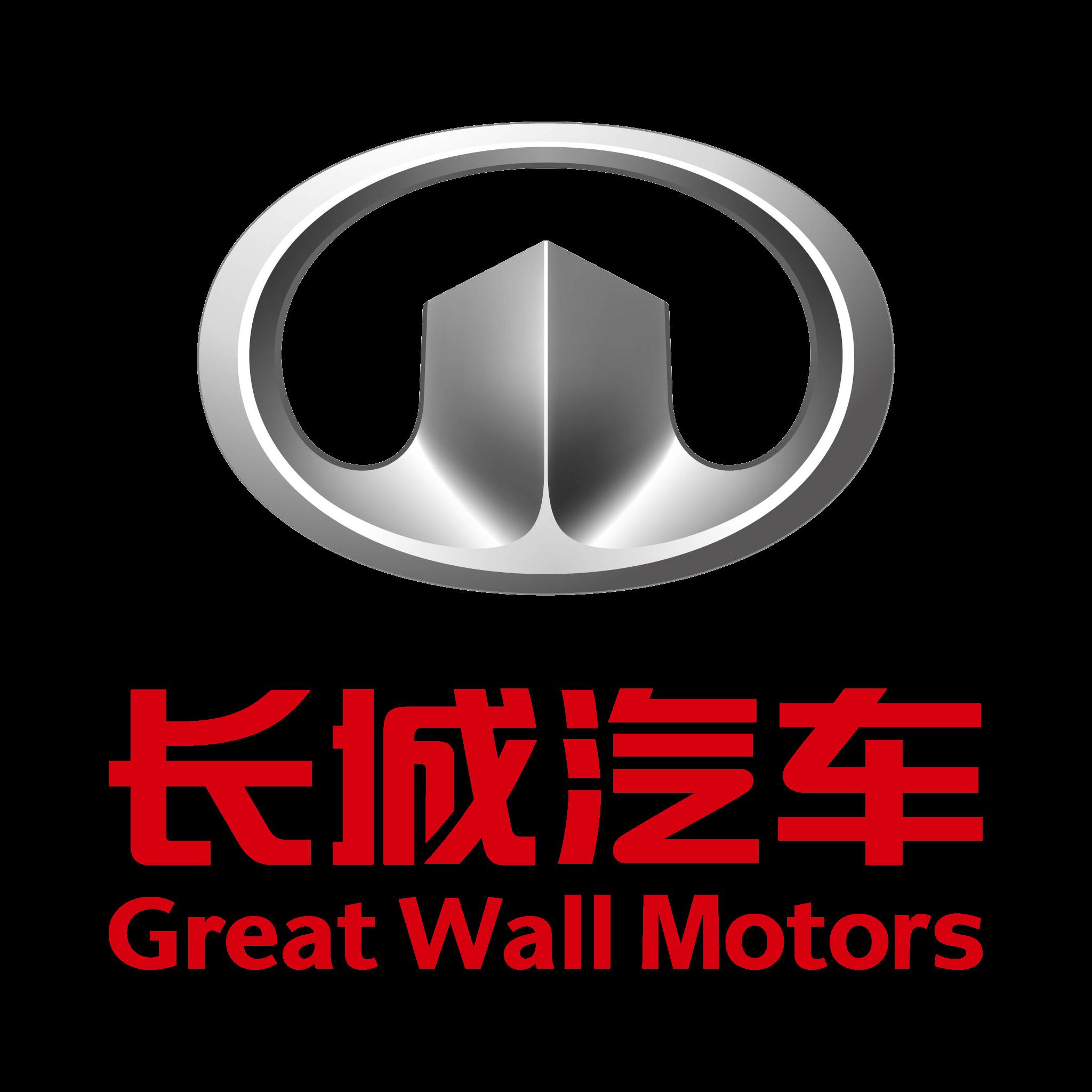 Car Logo Great Wall transparent - 198.1KB