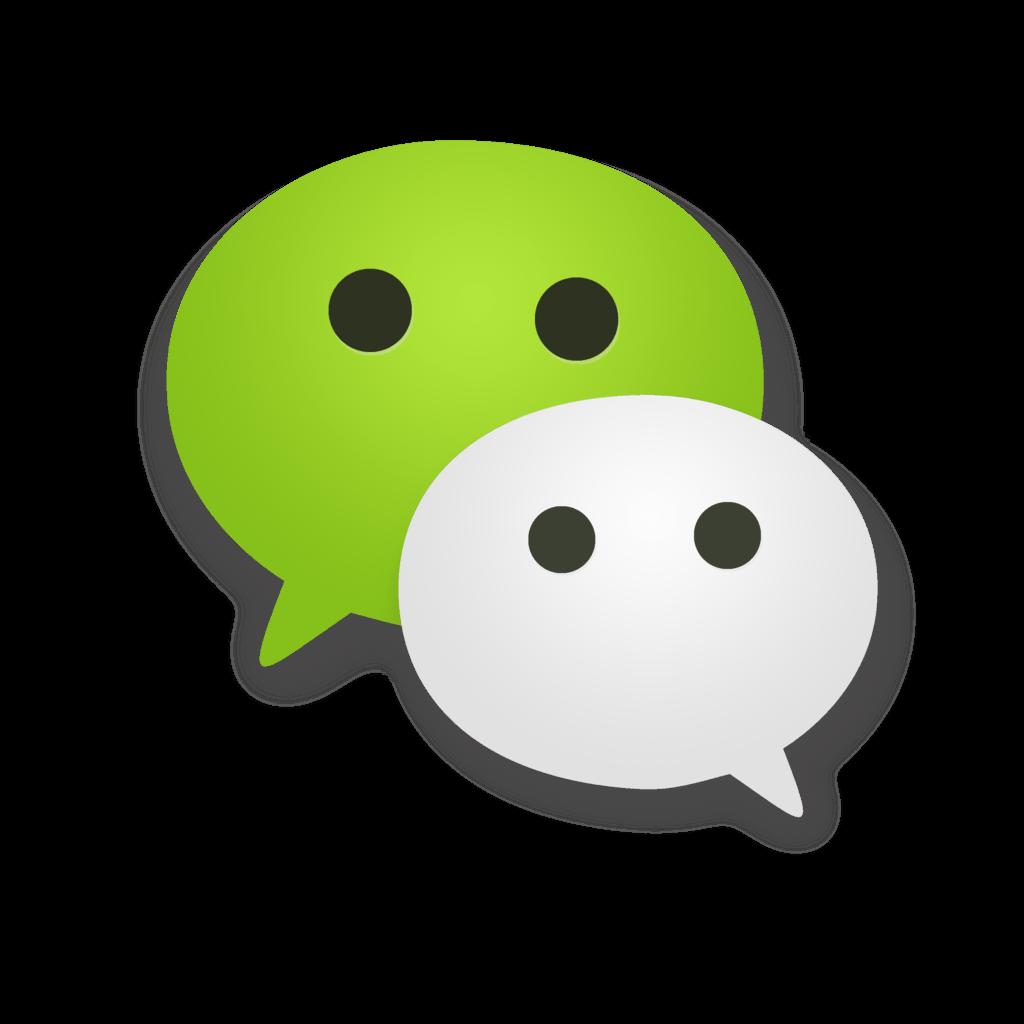 wechat logo transparent png stickpng