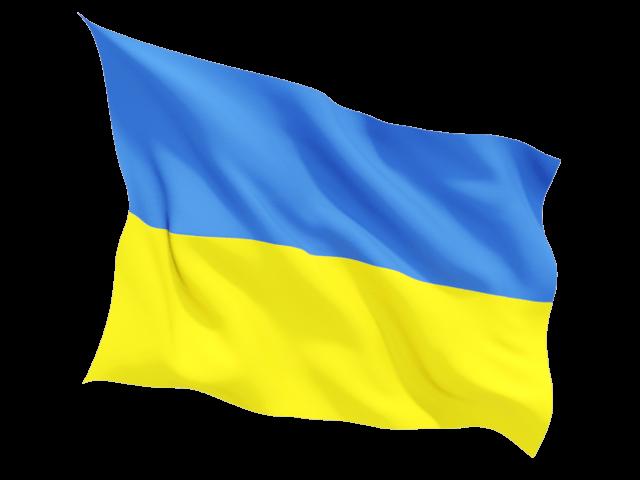 Bandera Ucrania Png Transparente Stickpng