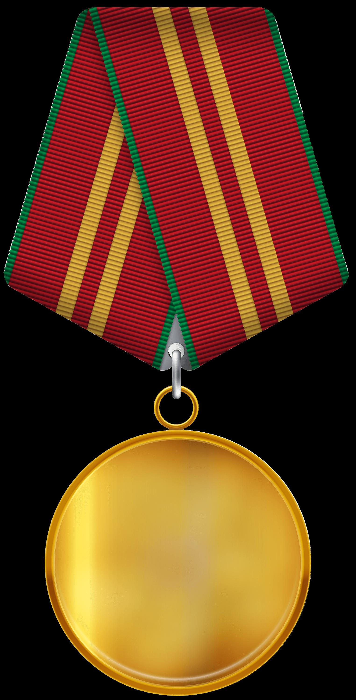 gold ribbon blank transparent png stickpng