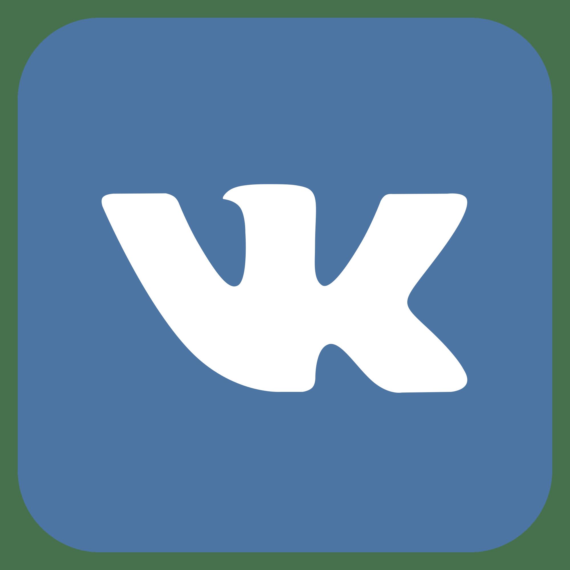Logo Icona VK VKontakte PNG transparente - StickPNG