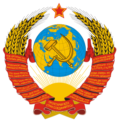 Communism Soviet Union Transparent Png Stickpng