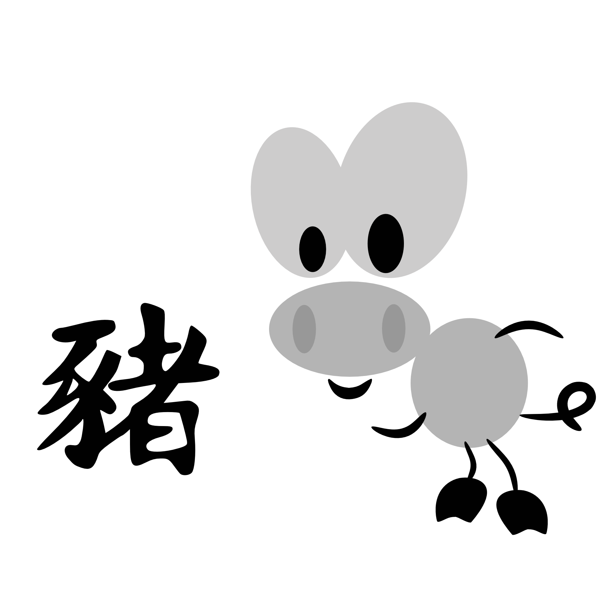 Horoscope Chinois Clipart Charactere Du Cochon Png Transparents Stickpng
