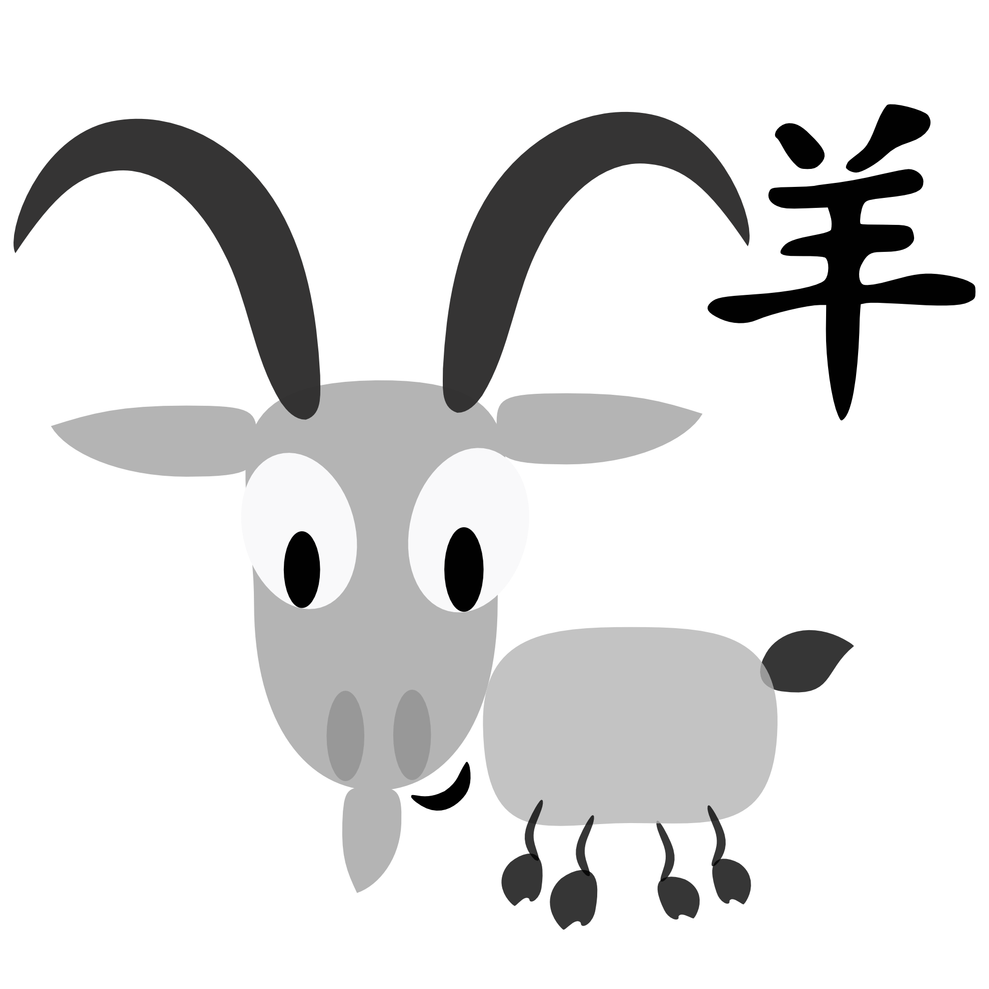 Chinese horoscope goat sign character clipart transparent png chinese horoscope goat sign character clipart buycottarizona