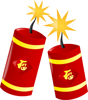 Chinese New Year Fireworks Transparent Png Stickpng