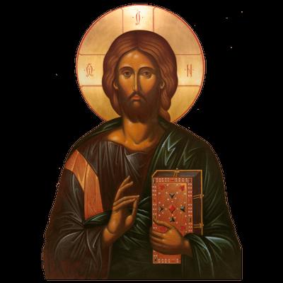 Jesús Y Cruz Ilustración Png Transparente Stickpng